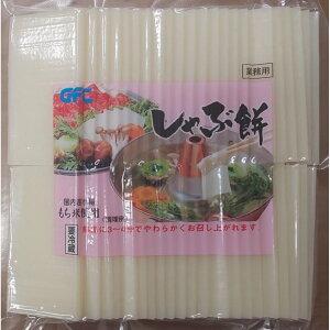もち米使用 しゃぶ餅(生切り餅)500g×24P(P840円税別) 業務用 ヤヨイ