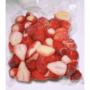 国産(福島県産)冷凍とちおとめ(いちご)500g×20P(P1050円税別)業務用 ヤヨイ