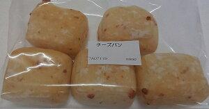 冷凍 チーズパン 240個(個22g)(個38円税別) 業務用 ヤヨイ