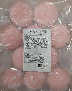 和菓子 ストロベリーホイップ大福 ( いちご大福 ) 10個 ( 個約60g ) X24P(P800円税別)冷凍 業務用 ヤヨイ