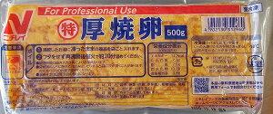 簡単便利 厚焼き 玉子 500gx20本(本450円税別)フリーカットたまご 冷凍 厚焼卵 業務用 ヤヨイ