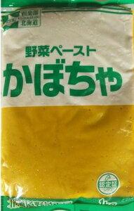 国産(北海道)かぼちゃペースト 1kg×20P(P920円税別)業務用 ヤヨイ モリタン