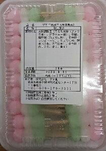 冷凍和菓子 プチ三色団子 1p(38串)×32p(P770円税別) 業務用 ヤヨイ
