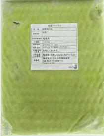 国産(福島県産)枝豆ペースト 1kg×10P(P1350円税別)業務用 ヤヨイ