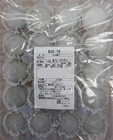 冷凍和菓子 国産 黒胡麻くず餅 ( ミニ ) 20個 ( 個約20g )×28P (P630円税別) 業務用 ヤヨイ