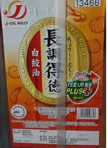 特許製法 長調得徳 白絞油 16.5kg(缶4880円税別) 業務用 ヤヨイ J-オイルミルズ