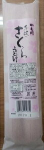 岡山手延素麺 かも川 手延べ さくらうどん 360g×40P(P370円税別) 乾麺 業務用 ヤヨイ