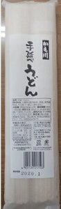 岡山手延素麺 かも川 手延べうどん 360g×40P(P330円税別) 乾麺 業務用 ヤヨイ