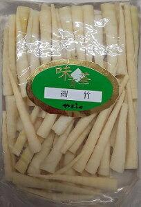 竹の子 細竹水煮 スタンドパック 500g(約80本)×15P(p820円税別) 業務用 ヤヨイ