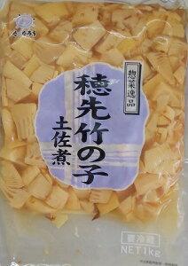 穂先たけのこ土佐煮 1kg×12p(P1470円税別)業務用 ヤヨイ