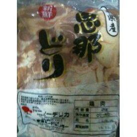 鶏肉 地元大人気★国産 恵那鶏むね肉★2kg(kg590円)×6P 業務用 ヤヨイ