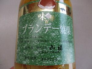 ブランデー焼栗 (1000g)12本(本2,320円税別) 業務用 ヤヨイ 山福