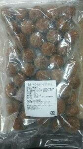 冷凍 ベビーあんドーナッツ 500gx18P(P720円税別)業務用 ヤヨイ お得