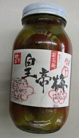 紀州産 皇帝梅甘露煮 1000g(固形500g)×12本(本1730円税別)業務用 ヤヨイ