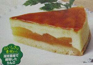 フレック りんごのシブースト6個(個230円税別)×12箱 業務用 冷凍ケーキ ヤヨイ