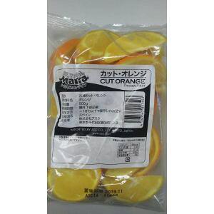 アスク カット・オレンジ 500g×20P(P552円税別)トロピカルマリア 業務用 ヤヨイ