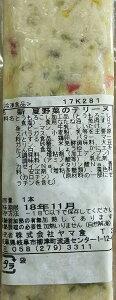 夏野菜のテリーヌ(とうもろこし) 30本(本1,000円税別) 冷凍 業務用 ヤヨイ