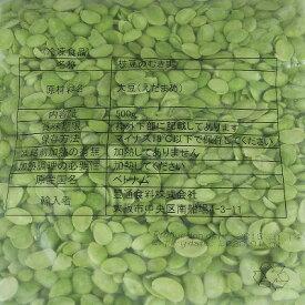 冷凍 むき枝豆(薄皮なし) 500g×20P(P650円税別み)業務用 ヤヨイ 加熱用