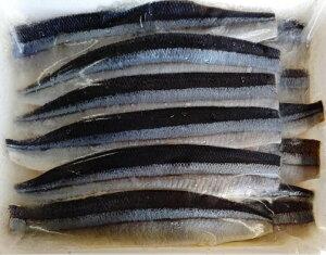 刺身・寿司ネタ 冷凍さんまレモン〆フィーレ 12枚×20P(P1,050円税別)秋刀魚 業務用 ヤヨイ