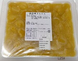 水上食品 徳用 栗きんとん 1kg×12P(P2,250円税別) 韓国産 国内加工 業務用 ヤヨイ