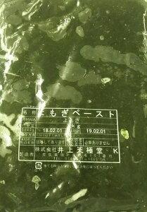 井上 よもぎペースト 1kgx10P(P1300円税別)業務用 ヤヨイ 国産