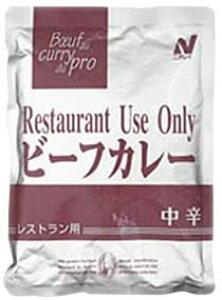 ニチレイ Restaurant Use Only (レストラン ユース オンリー) ビーフカレー 中辛 200g×60袋入(袋98円税別)業務用 ヤヨイ