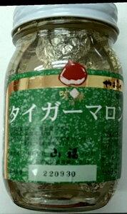 国産 ブランデー 栗甘露煮 タイガーマロン 540g(固形230g)×20本(本1300円税別)ヤヨイ 業務用