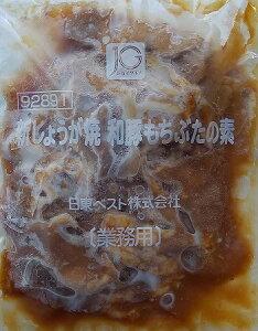 どんぶり 新生姜焼き 和豚もちぶたの素 ( 豚丼の具 ) 110g×40P(P260円税別) 業務用 冷凍 ジョイグルメ ヤヨイ