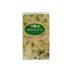 小鉢 湯葉菊(なめこ入り)1kgx12P(P1760円税別)業務用 ヤヨイ