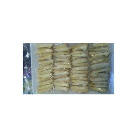 中国産 冷凍松茸4つ割(3-5cm)250g(約80本)x40P(P1300円税別)業務用 ヤヨイ