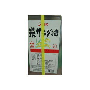 築野食品 米サラダ油 16.5kg缶(缶5380円税別)国産 業務用 ヤヨイ