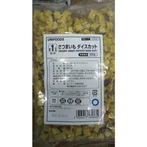 ベトナム 冷さつま芋ダイスカット 500gx20P(P390円税別)約1cm 業務用 ヤヨイ