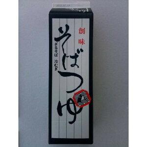 ヒット商品 創味 そばつゆ 1.8L× 12本(本1180円税別)業務用 ヤヨイ