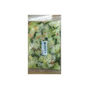 漬物 彩キャベツ レモン風味 1kgx10P(P910円税別)お徳用 業務用 ヤヨイ