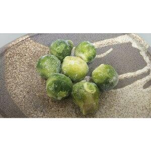 冷凍 ミニ芽キャベツ1kg(100-120粒)x10P(P780円税別)業務用 ヤヨイ