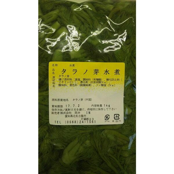 味付たらの芽天ぷら用 300gx48P(P650円税別)お勧め品 業務用 ヤヨイ