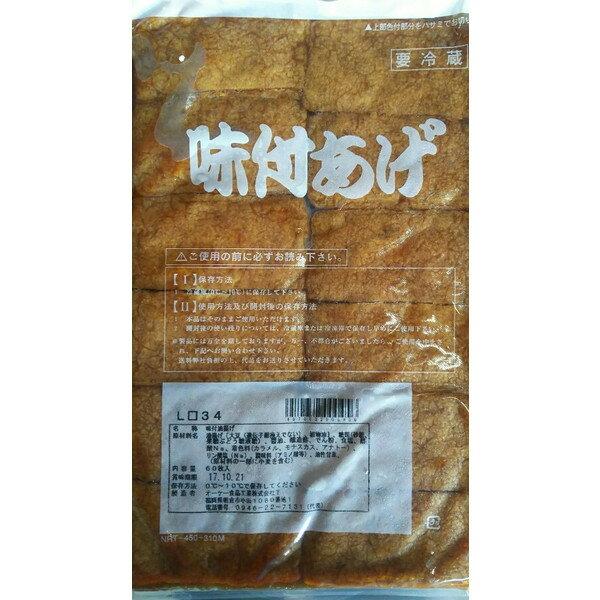 いなり寿司用 味付すしあげ(味付油揚げ)TL四角29N又は30N 60枚×20P(P572円税別)オーケー食品 業務用 ヤヨイ すし揚げ