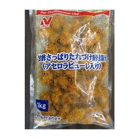 ニチレイ 甘酢さっぱりたれづけ唐揚げ(アセロラ)1kgx16P(P1300円税別)業務用 ヤヨイ