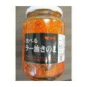 味百華 食べるラー油きのこ 800g×12本(本910円税別)業務用 ヤヨイ