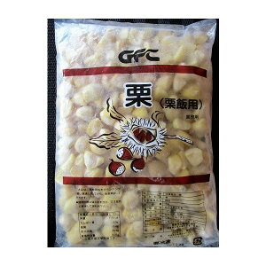 冷凍栗(割れ)栗飯用(韓国産)1kgx12袋(袋1,550円税別)業務用 ヤヨイ GFC