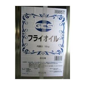 ジーケーエス フライオイル16kg缶(3160円税別)業務用 ヤヨイ