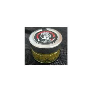 フルムーン エキストラバージンオリーブオイルパール 約50g×15瓶(瓶1,950円税別)業務用 ヤヨイ 協同食品