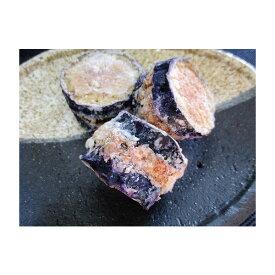 茄子の海老はさみ揚げ(M)約840g(24個入り)×12P(P1066円税別)業務用 ヤヨイ