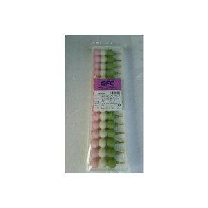冷凍和生菓子 三色プチ団子 15個x35P(P295円税別)業務用 ヤヨイ 激安