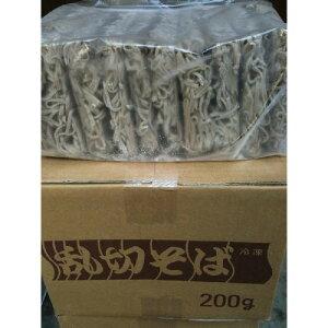 鈴木製麺 冷凍寒天入りそば 230g×80個(個94円税別)業務用 ヤヨイ
