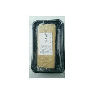 国産大豆使用 お造りゆば 25パック(パック650円税別)冷蔵 業務用 ヤヨイ