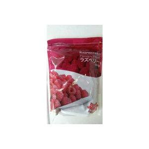 アスク 冷凍ラズベリー 500gx20袋(袋741円税別)トロピカルマリア 業務用 ヤヨイ