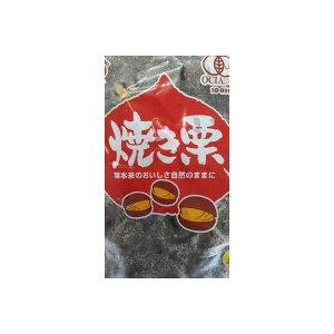 冷凍 笑い栗(焼き栗)(L)1kg(約70個)x10P(P1080円税別)業務用 ヤヨイ Mもあります。