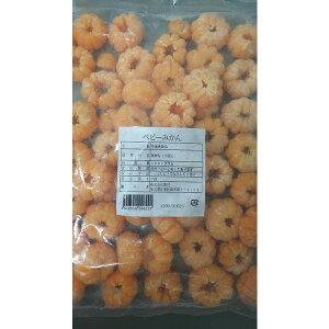 冷凍ベビーみかん(丸)1kg(約50個)x12P(P1080円税別)業務用 ヤヨイ