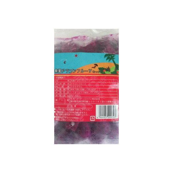 冷凍 楽園ドラゴンフルーツ(レッド)500gx20袋(袋640円税別)業務用 ヤヨイ